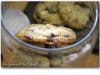 cookies-mb-5